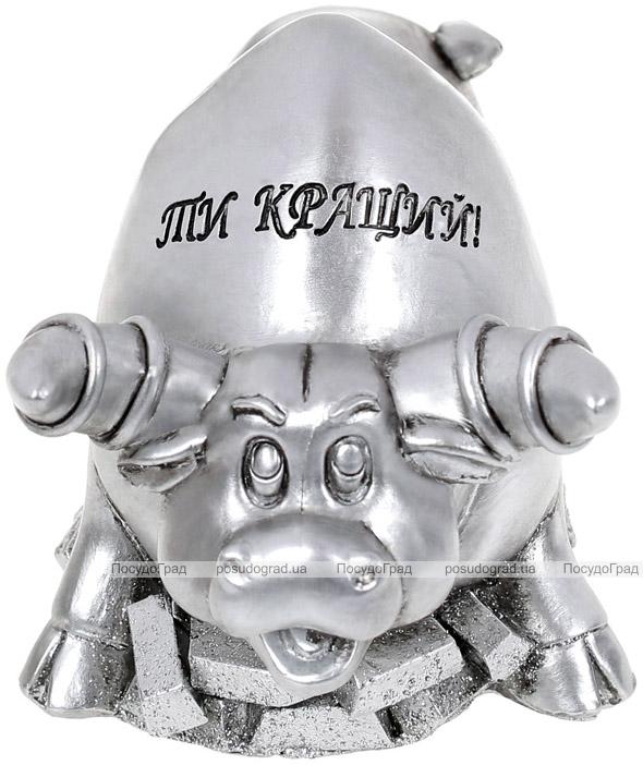 """Копилка декоративная Бык """"Ти кращий"""" 18х10х12см, полистоун, серебро"""