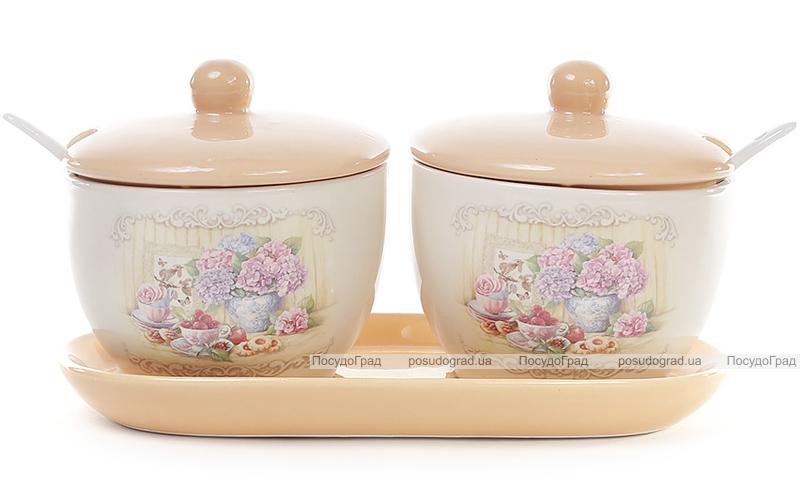"""Набор банок """"Гортензия"""" 300мл для продуктов на керамической подставке"""