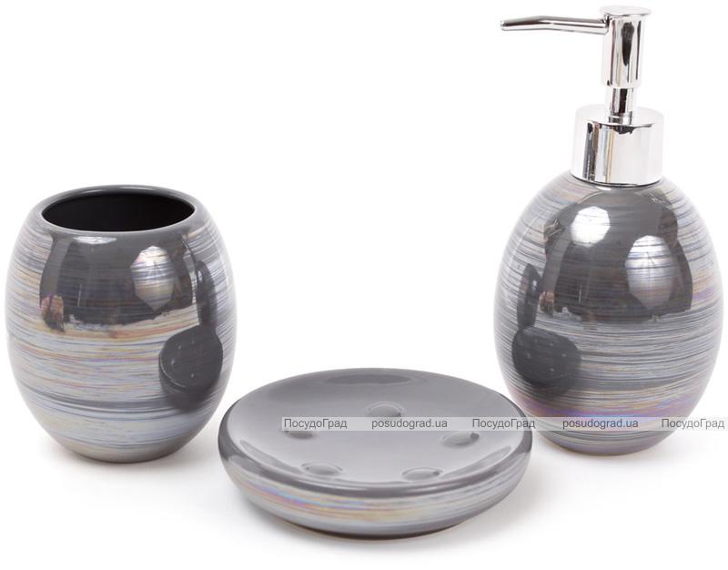 Набор аксессуаров Bright для ванной комнаты 3 предмета, серый перламутр, керамика