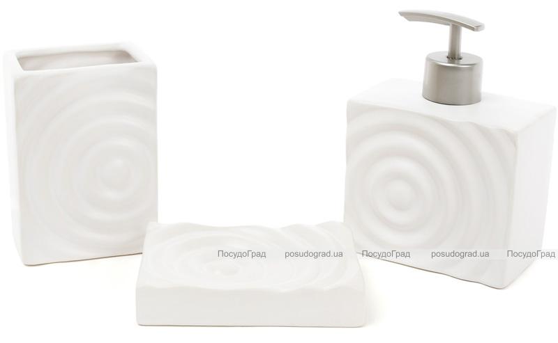 Набор аксессуаров Bright для ванной комнаты 3 предмета, белый, керамика