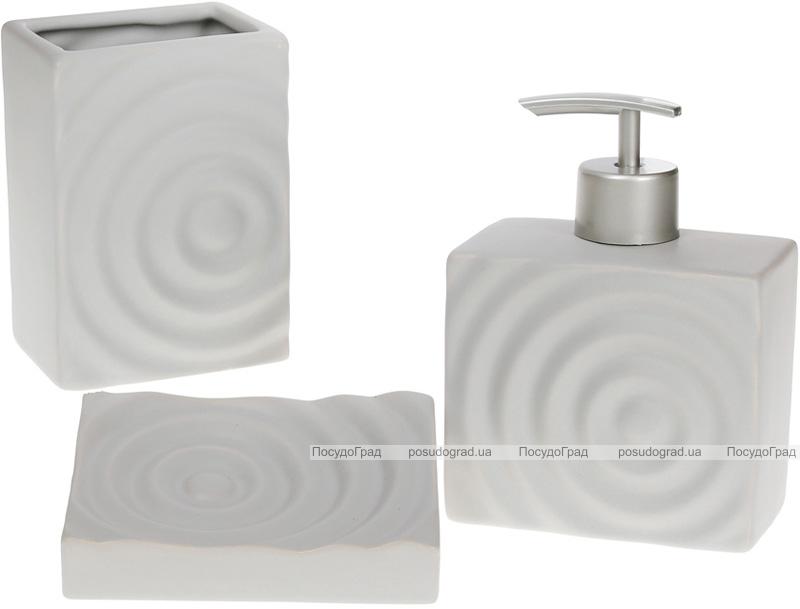 Набір аксесуарів Bright Кола для ванної кімнати 3 предмети, сірий, кераміка