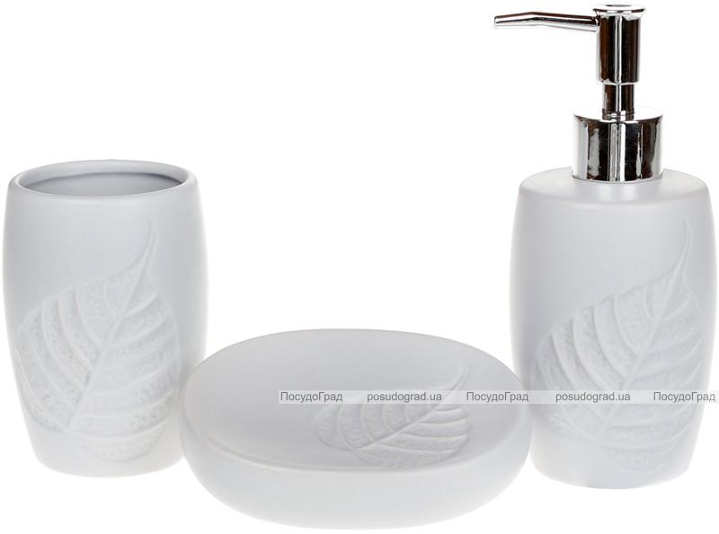 Набір аксесуарів Bright Листочок для ванної кімнати 3 предмети, олов'яний колір