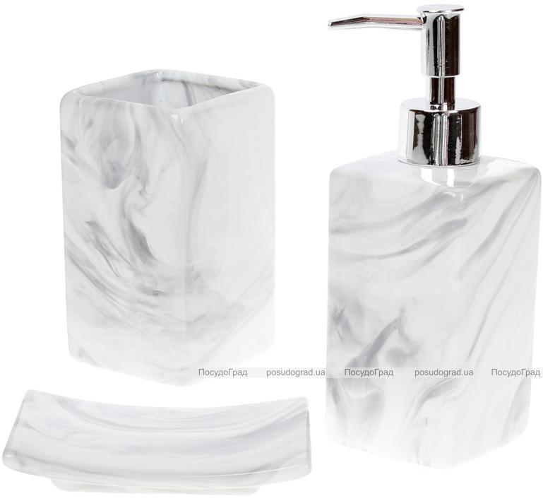 Набор аксессуаров Bright Grey Marble для ванной комнаты 3 предмета