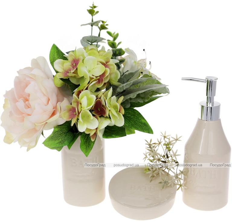 """Набор аксессуаров """"Beige"""" Bath для ванной комнаты: дозатор, стакан, мыльница"""