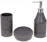 """Набір аксесуарів """"Grey"""" Bath для ванної кімнати: дозатор, стакан, мильниця"""