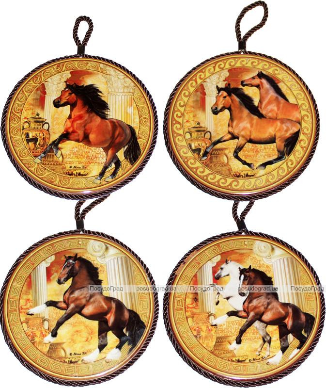 Подставка под горячее Horse Gold Ø17см