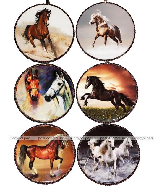 Подставка под горячее Horse Картины Ø17см