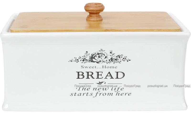 Хлебница керамическая Sweet Home BREAD 32х18.5х18.5см с деревянной крышкой