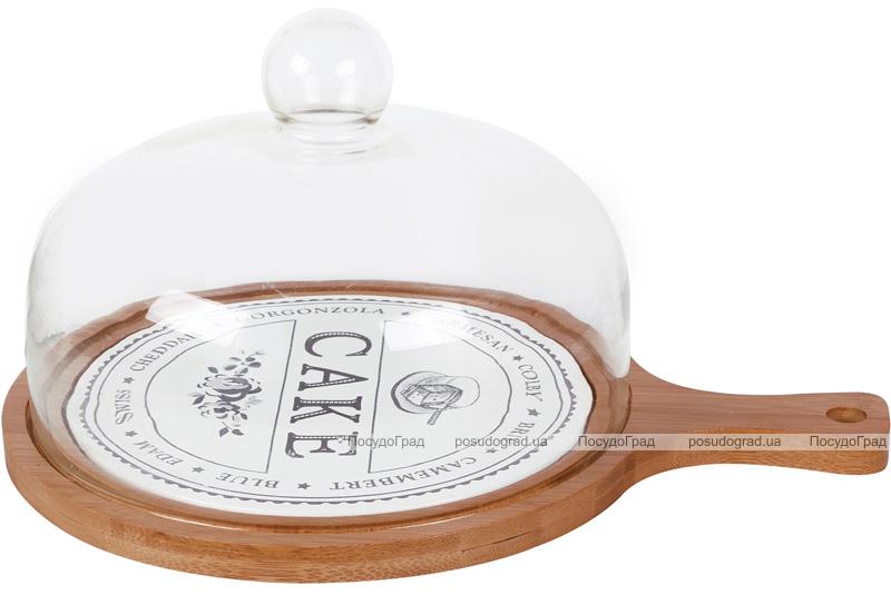 Досочка Sweet Home Ø25см со стеклянным колпаком и керамической вставкой