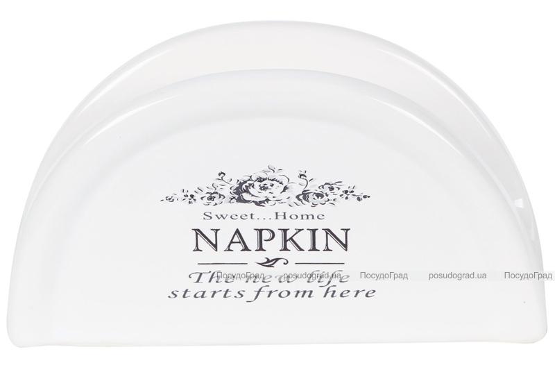 Підставка для серветок Sweet Home NAPKIN 12.5х4.5х7см (серветниця)