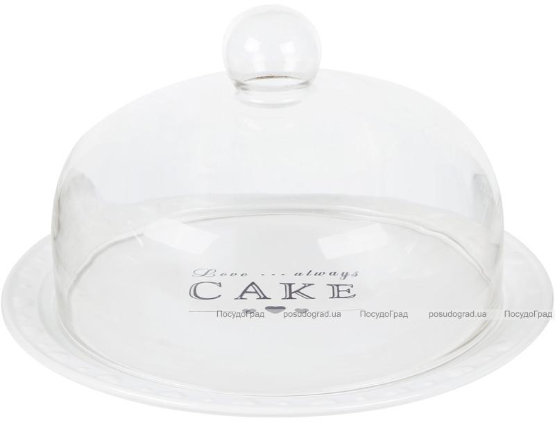 Блюдо-тортниця Sweet Home CAKE Ø28см зі скляною кришкою - ковпаком