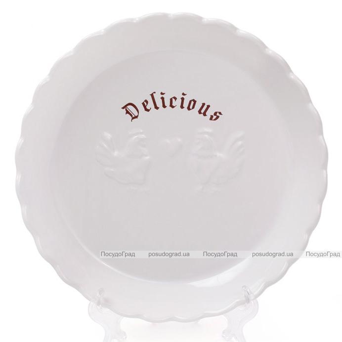 """Блюдо керамическое """"Тоскана"""" Family DELICIOUS Ø23см с объемным рисунком"""