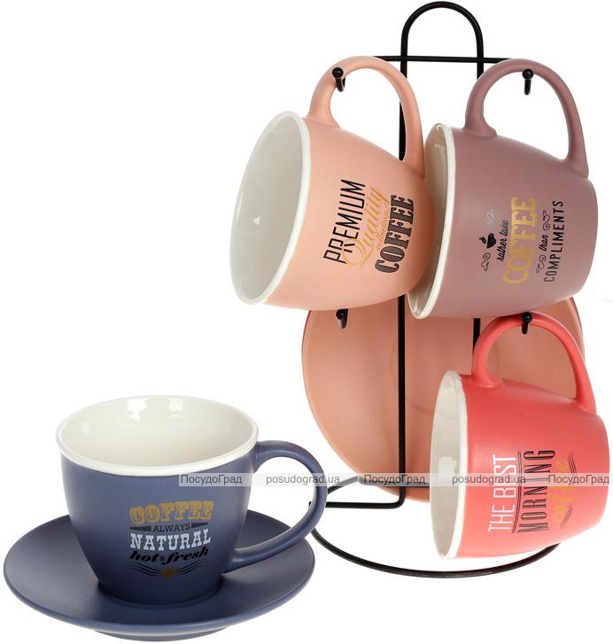 """Набір 4 кавові чашки """"Always Good"""" 240мл на металевій підставці з блюдцями, порцеляна"""