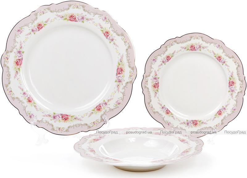 Набор 8 фарфоровых обеденных тарелок Bristol Ø27.5см, розовый цвет
