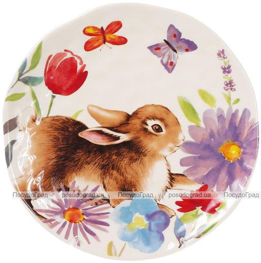 """Набір 4 великодні порцелянові тарілки """"Зайці на лузі"""" Ø21.3см"""