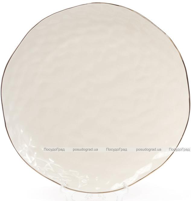 Набір 4 тарілки Bergamo Ø24.5см, колір слонової кістки