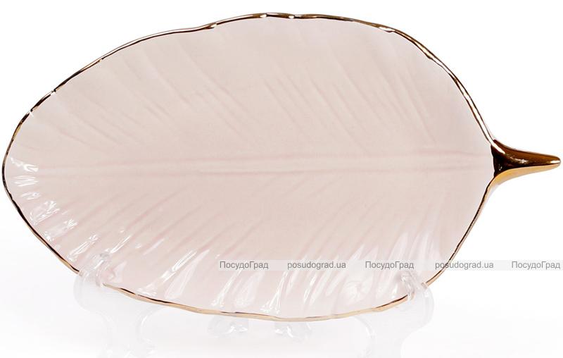 """Набір 2 блюда керамічних Bergamo """"Лист"""" 16.8х9.2см, рожеві"""