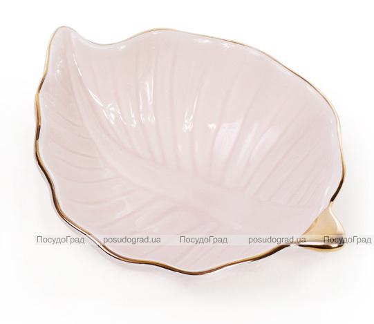 """Набір 6 піал керамічних Bergamo """"Лист"""" 100мл, рожеві (розетки)"""