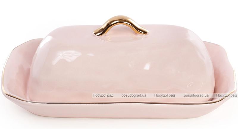 Маслянка Bergamo 22х13.4х8.1см, рожева