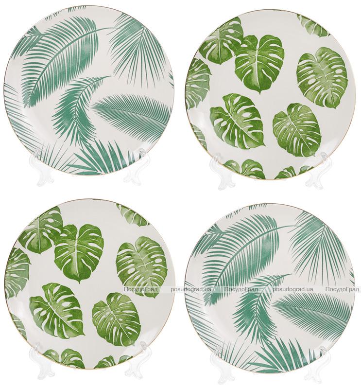 """Набор 4 фарфоровые тарелки """"Карибские мотивы"""" Ø21.3см"""