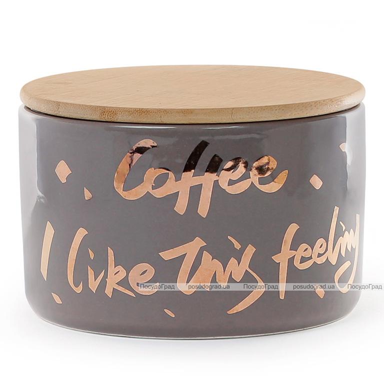 """Банка фарфоровая """"Coffee"""" 700мл с бамбуковой крышкой, серая с золотом"""