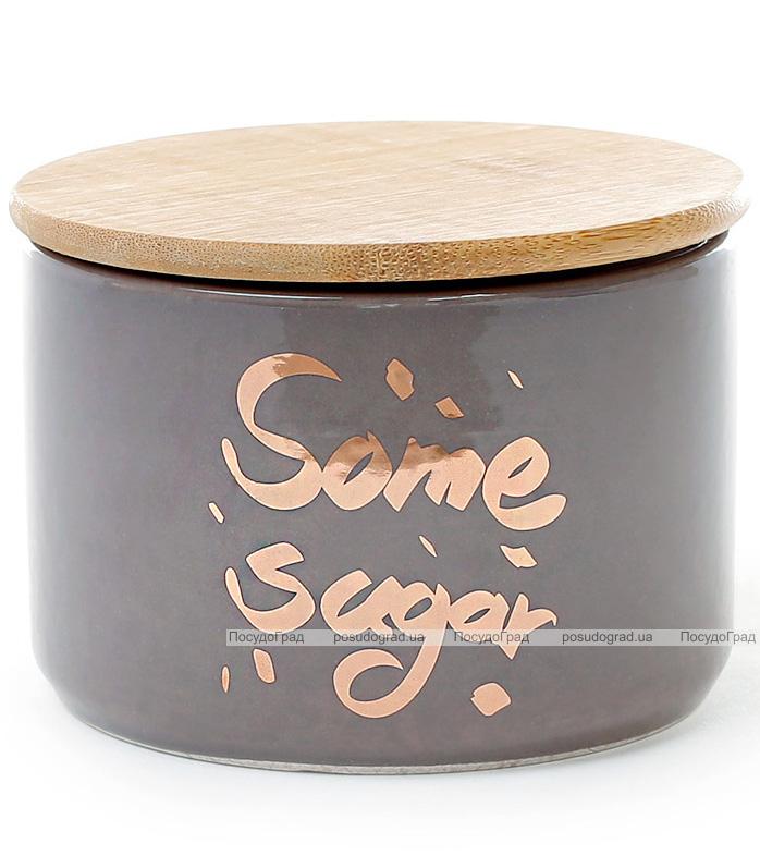 """Банка фарфоровая """"Some sugar"""" 1.2л с бамбуковой крышкой, серая с золотом"""