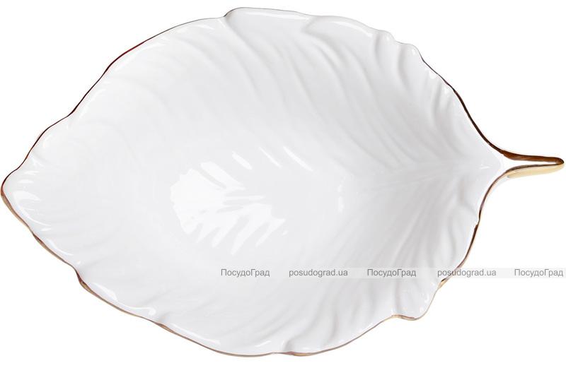 """Набір 2 піали Bergamo """"Лист"""" 350мл, білий колір"""