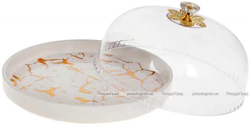 """Блюдо-тортовница фарфоровое """"Мраморная Роскошь"""" Ø25см с колпаком, белый мрамор"""