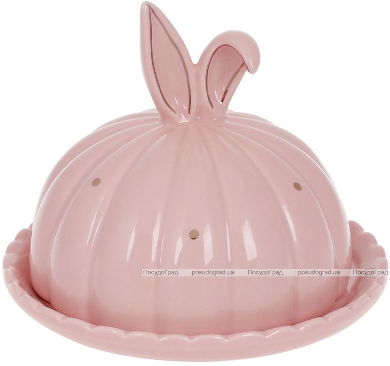 """Блюдо """"Зайкины ушки"""" 18.7х18.7х15.3см с колпаком, керамическое розовое"""
