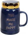 """Кружка фарфоровая """"You make me happy"""" 550мл с крышкой, цвет морской глубины"""