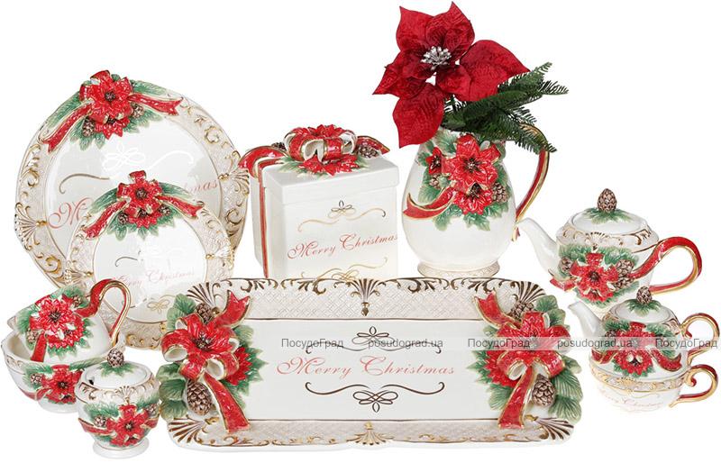 Тарелка «Merry Christmas» 23х22.5см, керамика с объемным рисунком, круглое блюдо