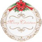 Тарілка «Merry Christmas» 35.5х34см, кераміка з об'ємним малюнком, кругле блюдо