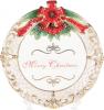 Тарілка «Merry Christmas» 23х22.5см, кераміка з об'ємним малюнком, кругле блюдо