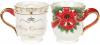 Кружка «Merry Christmas» 500мл, кераміка з об'ємним малюнком