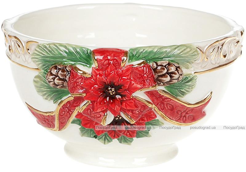 Салатник «Merry Christmas» 600мл, керамика с объемным рисунком