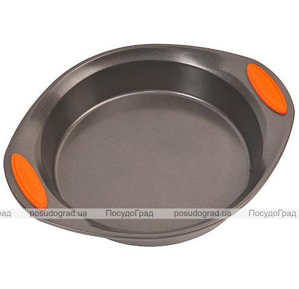 Форма для выпечки круглая Unico Cake 31x25.5x5см с силиконовыми ручками