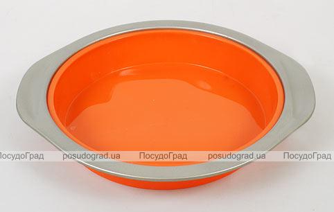 Силиконовая форма для выпечки Unico Cake с антипригарным каркасом Ø26см