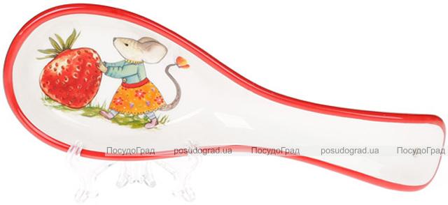 """Подставка под ложку """"Мышиные заботы"""" 23см, керамика"""