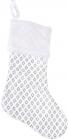 """Носок для подарунків """"Сріблястий білий"""" 53см"""