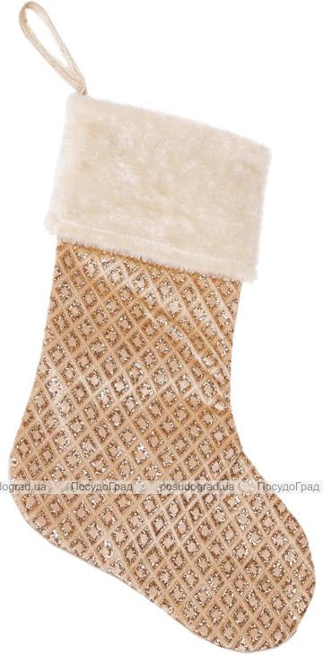 """Носок для подарков """"Нежный кремовый"""" 53см"""