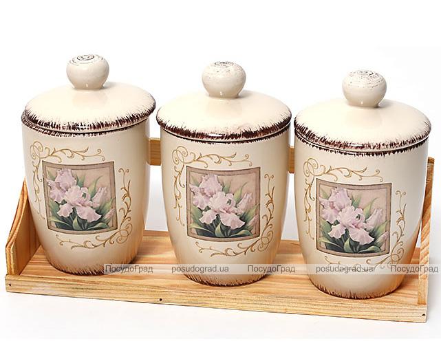 """Набор банок """"Розовый ирис"""" для сыпучих продуктов по 600мл на деревянной подставке"""
