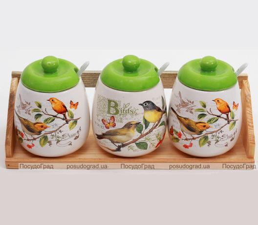 """Набор """"Birds Garden"""" 3 банки по 330мл для сыпучих продуктов с ложечками на деревянной подставке маленькие"""