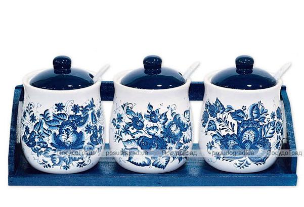 """Набор пузатых банок """"Синий Цветок"""" 330мл для сыпучих продуктов с ложечками на деревянной подставке"""