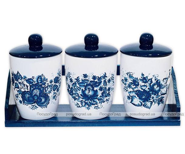 """Набор банок """"Синий Цветок"""" для сыпучих продуктов на деревянной подставке"""