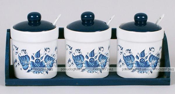 """Набор прямых банок """"Синий Цветок"""" для сыпучих продуктов с ложечками на деревянной подставке"""
