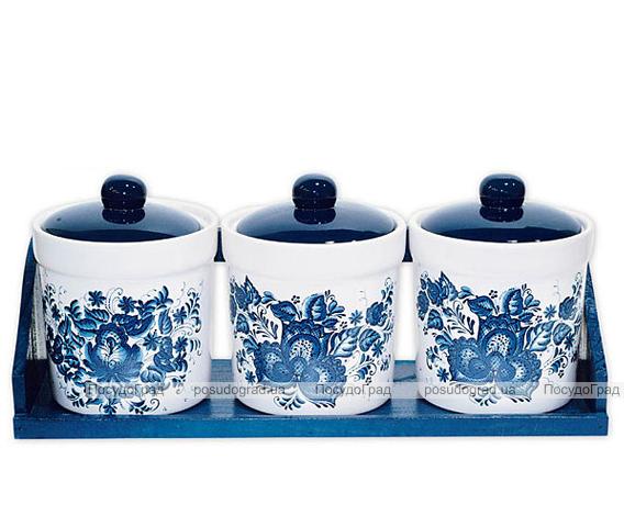 """Набор маленьких прямых банок """"Синий Цветок"""" для сыпучих продуктов на деревянной подставке"""
