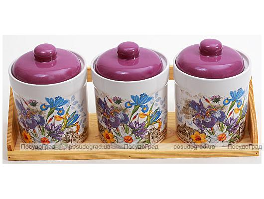 """Набор """"Iris Flower"""" 3 банки 550мл для сыпучих продуктов на деревянной подставке"""