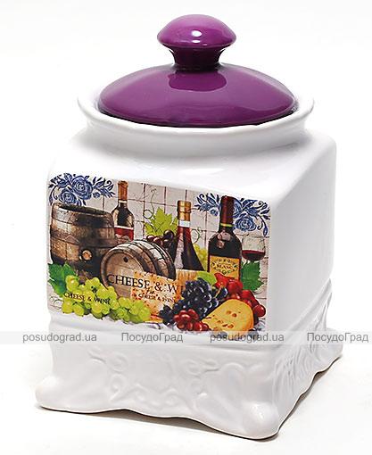 Банка Cheese&Wine 870мл с крышкой для сыпучих продуктов
