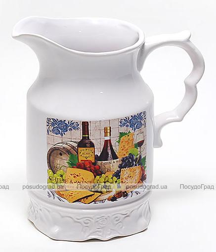 Кувшин Cheese&Wine 1500мл