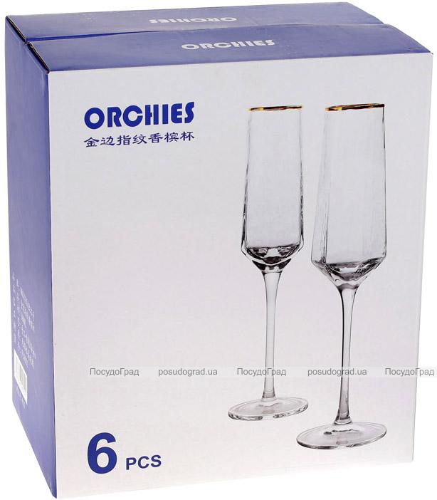 Набор 6 фужеров Monaco Ice бокалы для шампанского 230мл, стекло с золотым кантом